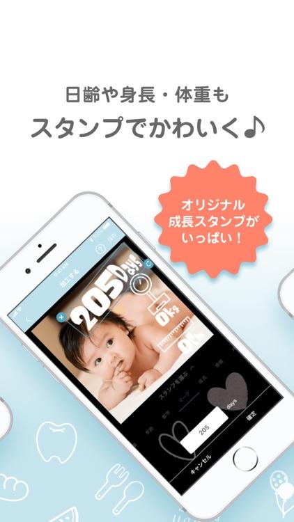 まいにちのひよこクラブ Babyアルバム【たまひよ公式】