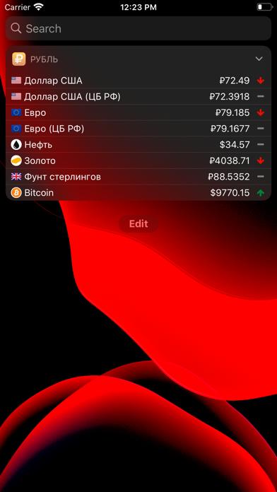 Рубль – Курсы валют онлайнСкриншоты 10