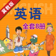 冀教版河北小学英语(三起点)-双语学习机盒子