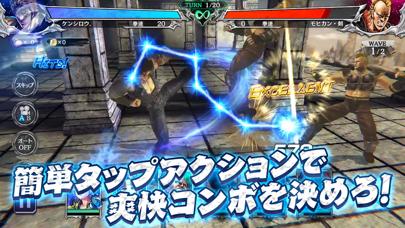 北斗の拳 LEGENDS ReVIVE(レジェンズリバイブ)紹介画像3
