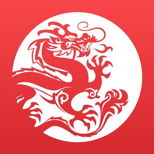 Красный Дракон | Смоленск