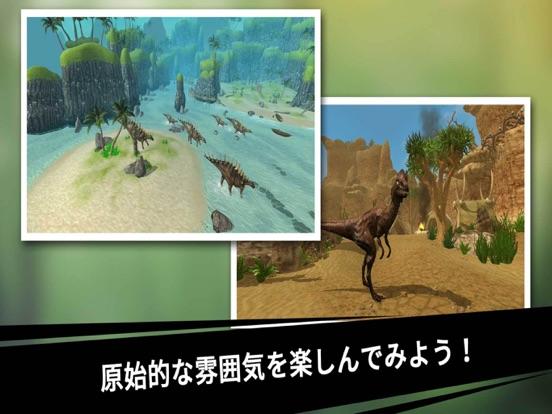 Dino Hunter Kingのおすすめ画像2