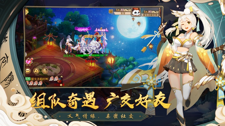 一战封神-二次元卡牌回合制手游 screenshot-3