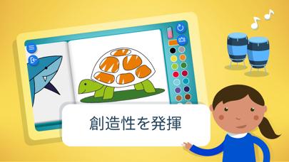 Montessori Preschoolのおすすめ画像6