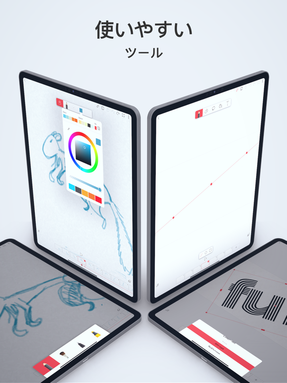 FlipaClip:プロ & 初心者向けのアニメ制作のおすすめ画像6
