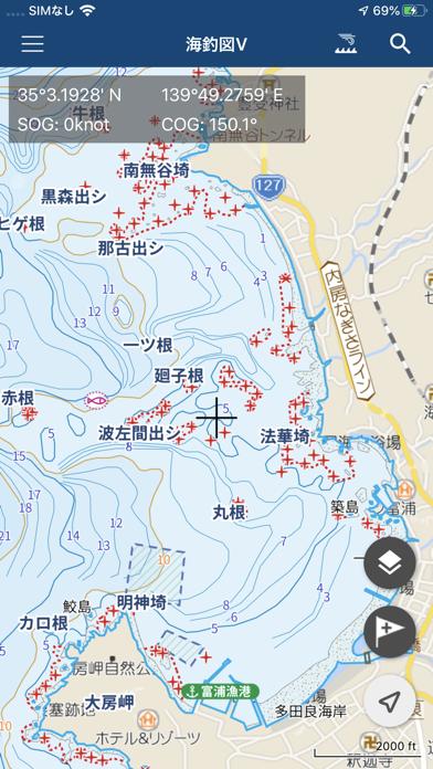 海釣図V ~海底地形がわかる海釣りマップ~のおすすめ画像1