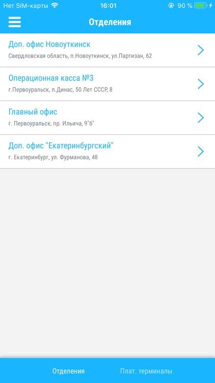 PB.money screenshot-4