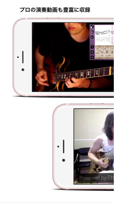 ギター&ベースタブ譜付 フレーズ集アプリ screenshot1