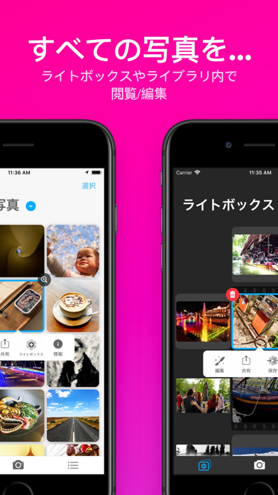 Screenshot for Camera+ 2 - 高度なカメラと写真エディター in Japan App Store