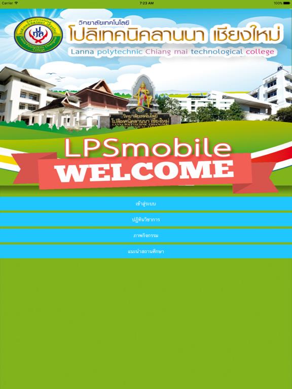 LPS.Mobile screenshot 6