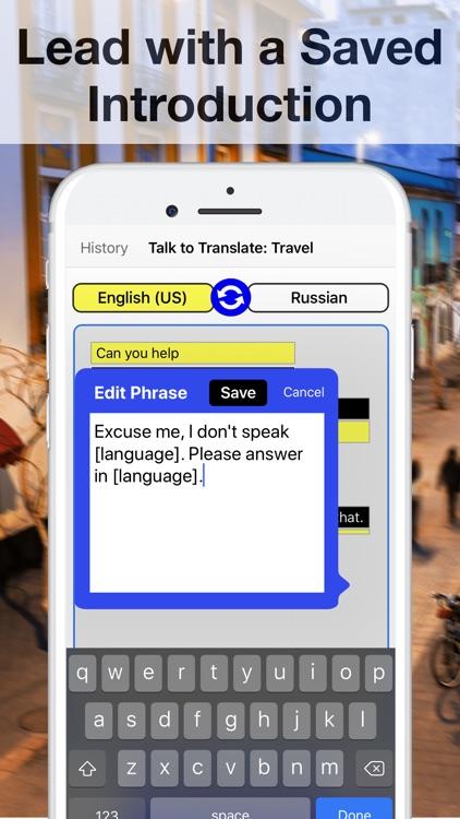 T2T Pro: Travel Conversations