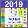 Malaysia Calendar 2019 /2020