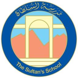Sultan's School