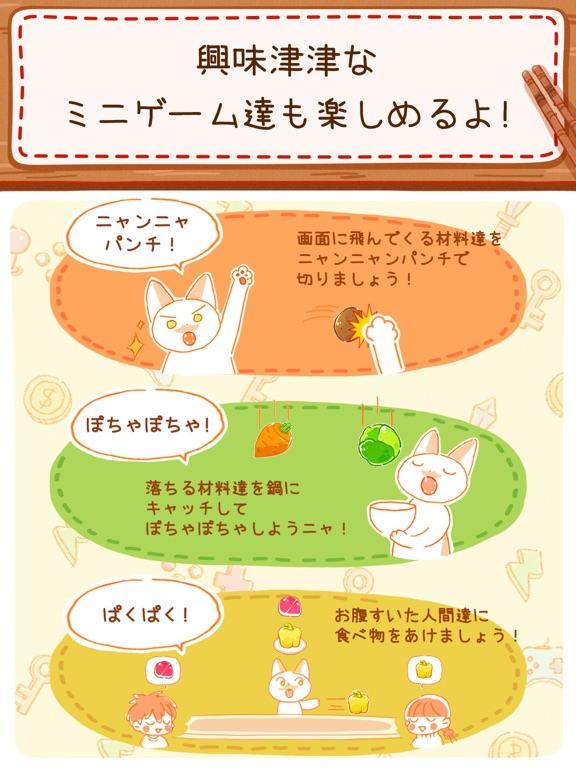 Miya's Everyday Joy of Cookingのおすすめ画像6