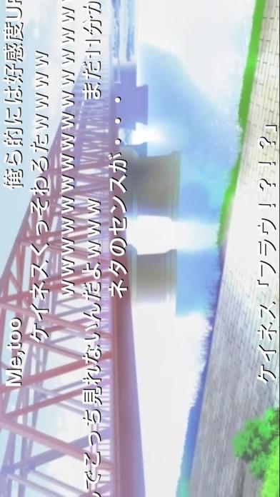 ひま動LINK 〜 ひまわり動画再生支援のおすすめ画像3