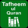 Tafheem ul Quran - English