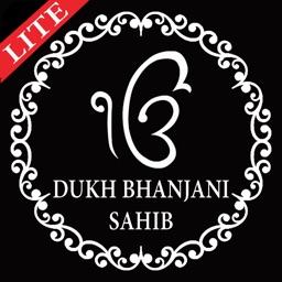 Dukh Bhanjani Sahib ji