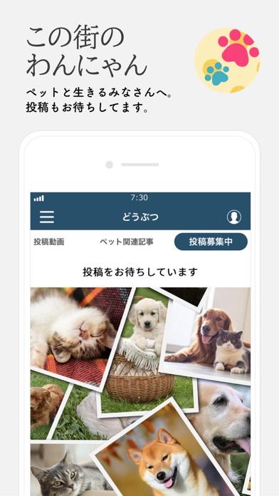 西日本新聞 screenshot1