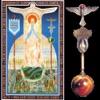 Legion of Mary - Tessera