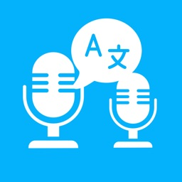 Voice to Voice Translator