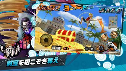 Screenshot for ONE PIECE バウンティラッシュ in Japan App Store