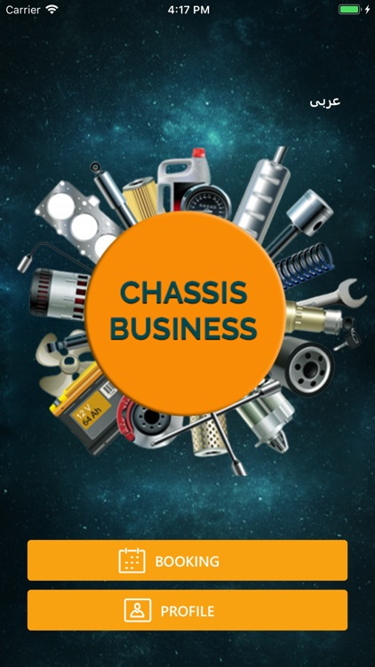 Chassis Merchant