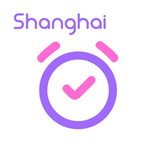 Magic Time for Shanghai Disney