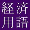 CJKI - 和英英和ビジネス・経済用語辞典 アートワーク