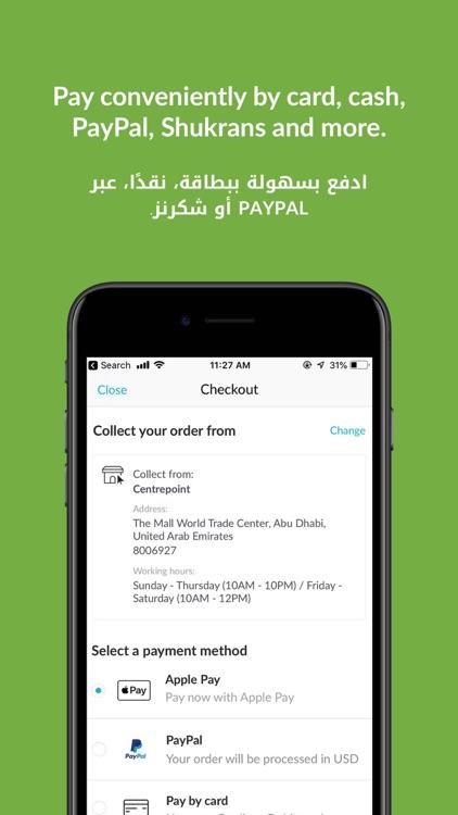 Baby Shop Online - محل الأطفال screenshot-6