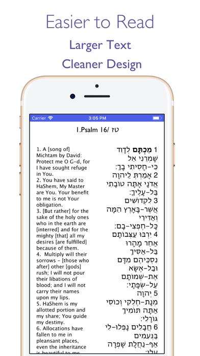 Tikkun Haklali AppScreenshot of 3