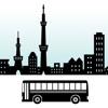東京バス停 - iPhoneアプリ