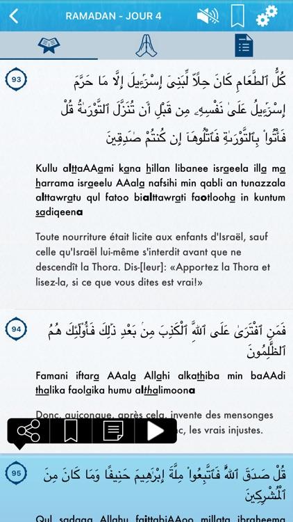 Ramadan 2021 Audio mp3 : Arabe screenshot-4