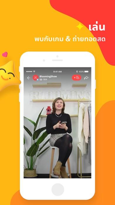 Screenshot for AliExpress Shopping App in Thailand App Store