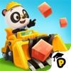 Dr. Pandaトラック - iPadアプリ