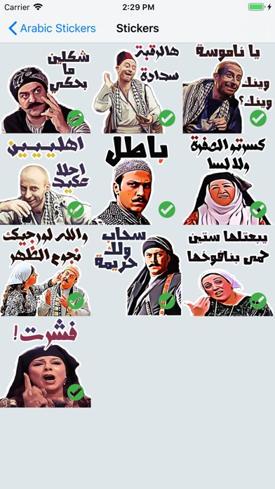 Arabic Stickers for Messages screenshot 3