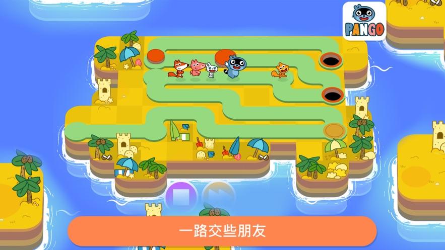 Pango一条路 : 儿童逻辑迷宫 3-7岁-2