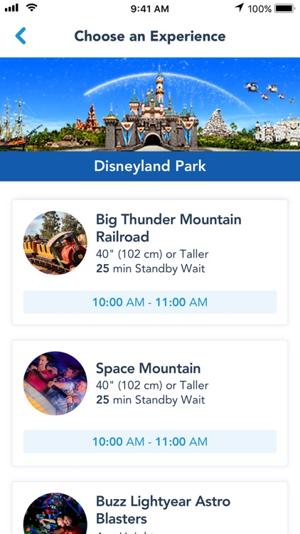 Disneyland® screenshot-3