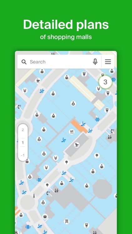 2GIS: Offline Map & Navigation screenshot-4