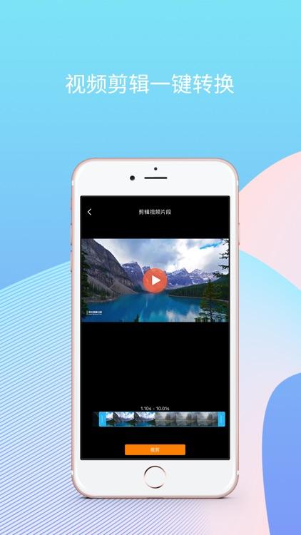刷圈兔-微商朋友圈截图视频工具