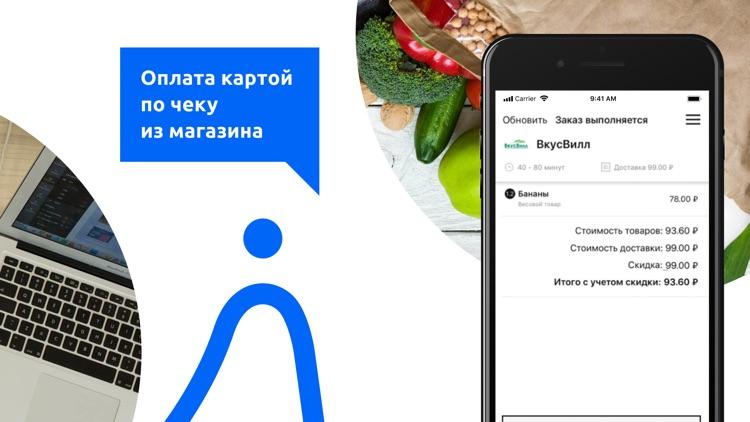 Superbro: онлайн доставка screenshot-3