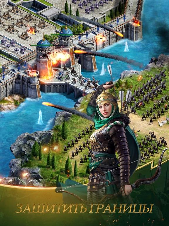Скачать игру Days of Empire