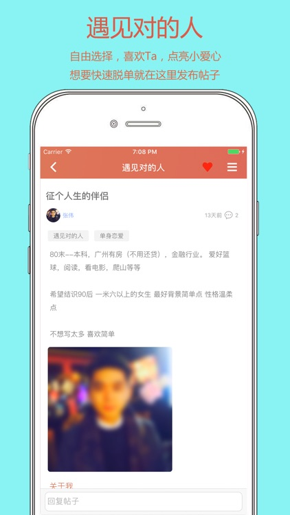 TA - 一对一聊天,遇见对的人 screenshot-3