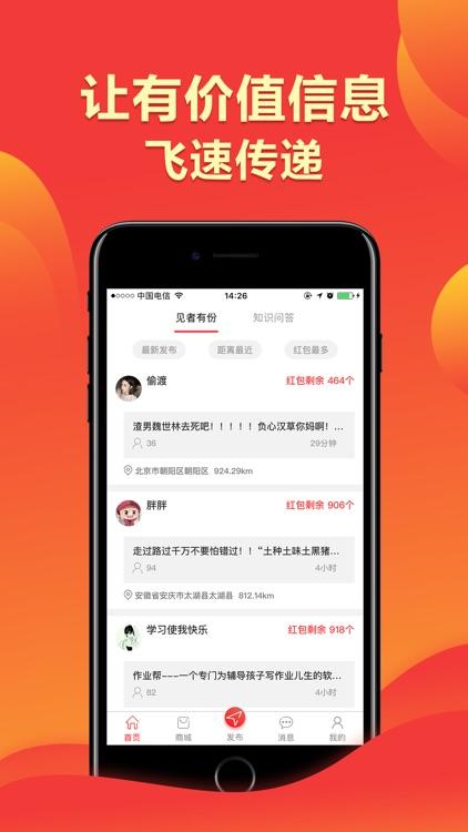 点多多-不花钱的购物App