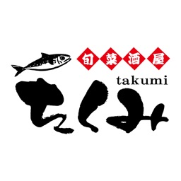 旬菜酒屋 たくみ By Takumi Shimobayashi