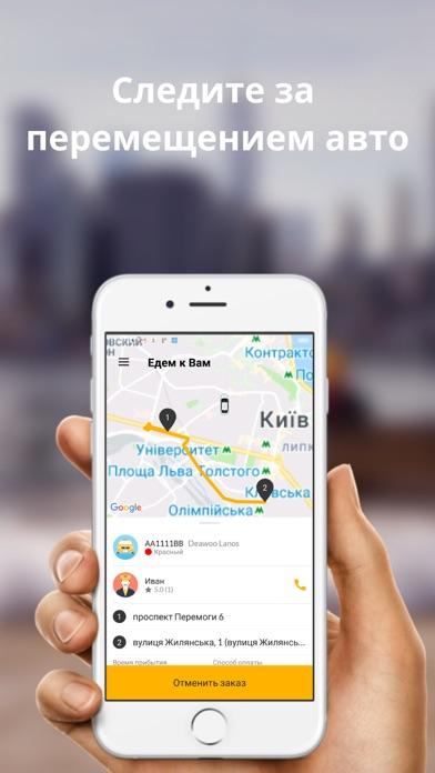 Screenshot for MAXxx taxi, Самбір in Viet Nam App Store