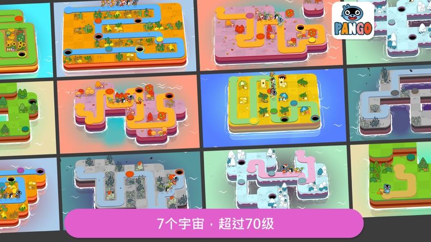 Pango一条路 : 儿童逻辑迷宫 3-7岁-5