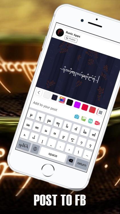 LOTR keyboard: Tengwar screenshot-3
