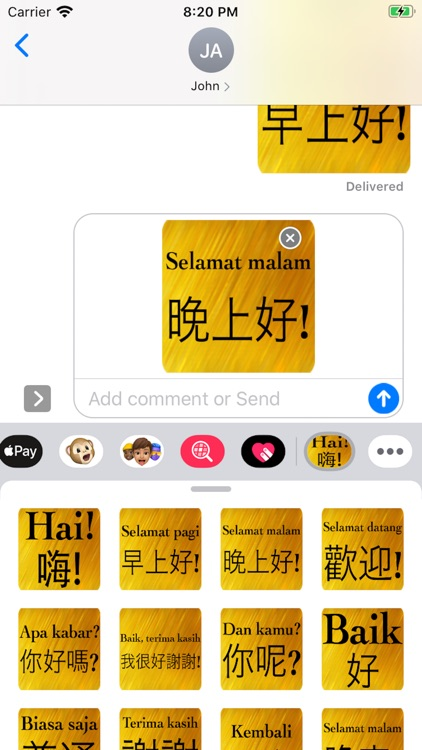 Chinese Indonesian screenshot-5