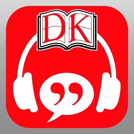 DK Travel Phrase Book Audio