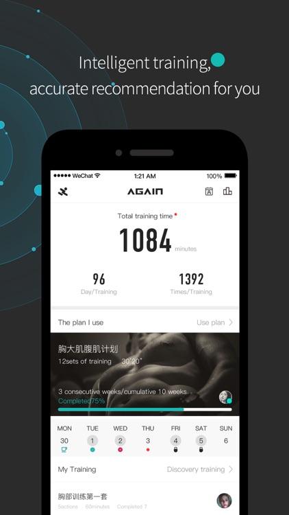 Again-Fitness platform screenshot-0